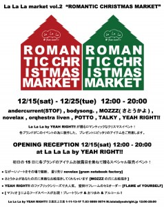 ROMANTIC CHRISTMAS MARKET