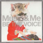 BE THE VOICE MUSIC&ME 2007表の絵