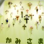 かみさま 2011 Lampharajuku