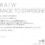 2008A/W bedsidedrama''HOMAGE TO STARSIGNERS''