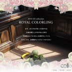 bedsidedrama2010S/S ROYAL COLORLING (consept)